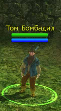 Tom Bombadil.jpg